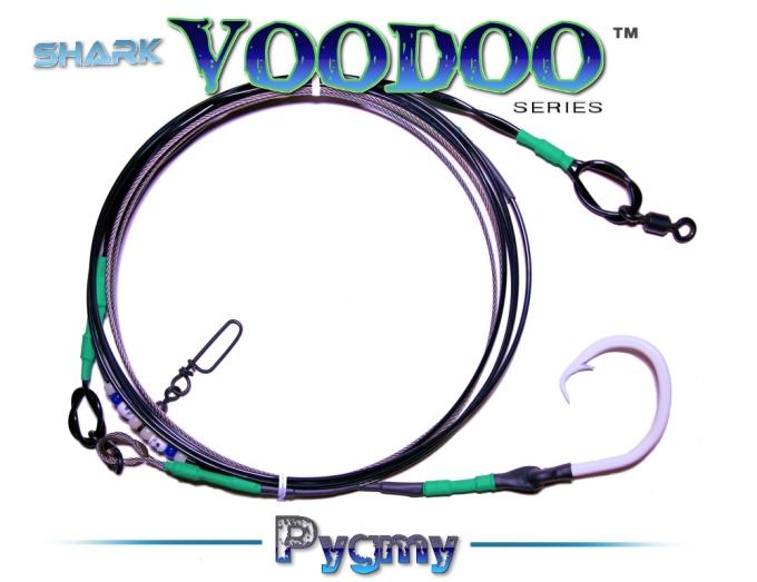 Shark Voodoo™ (Pygmy Edition) 18' Fixed 20/0 Voodoo-Glow™ Shark Leader